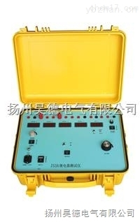 JS3A继电器测试仪