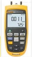 Fluke 922空氣流量檢測儀