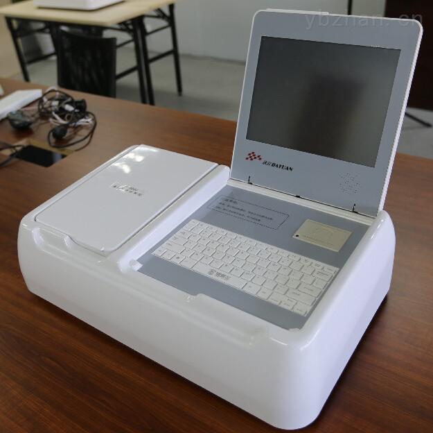 兽药残留检测仪 食品安全综合分析仪 多通道设计 配套齐全 全国包邮 价格优惠