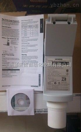 西门子超声波液位计7ML1201-1EF00 现货7ML1201-1EE00