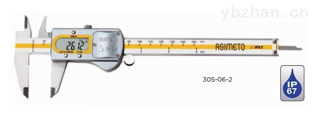 ASIMETO德国进口0.01mm/0-300mm数显卡尺