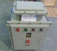 BQJ51隔爆型自耦减压起动器/防爆电磁启动箱