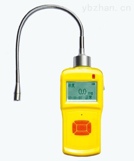 KP830型单一可燃气体检测仪 便携式气体报警仪