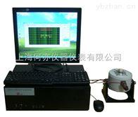 AWA6128V型接触式送话器测试仪