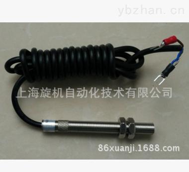 T03A转速传感器T03转速传感器