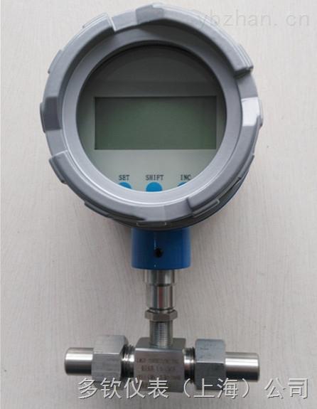 DN0.5-10涡轮流量计