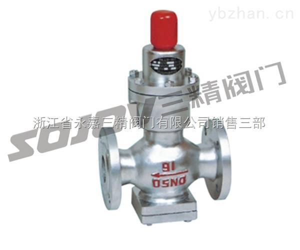 减压阀图片系列:Y44H波纹管减压阀