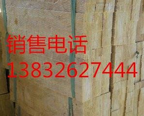 半硬质玻璃棉条-玻璃棉保温管代理商