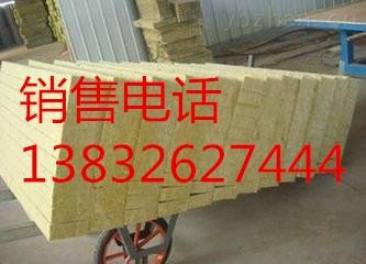 硬质玻璃棉条-玻璃棉保温管制造商