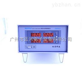 PM9811电参数测量仪 谐波分析 软件接口 单相功率表