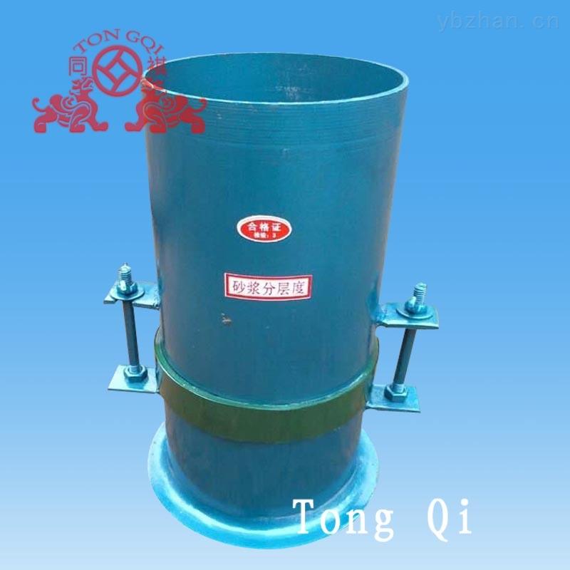 砂浆分层度测定仪