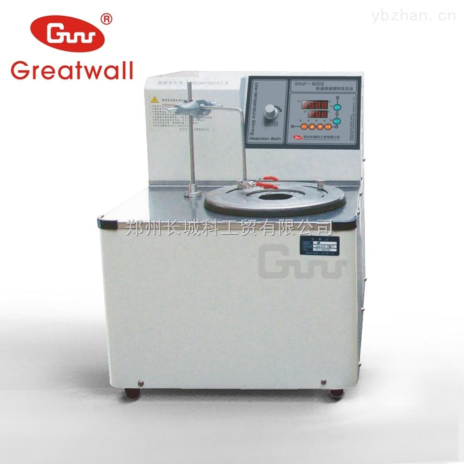 DHJF-8002(立式)低温恒温搅拌反应浴-郑州长城科工贸有限公司
