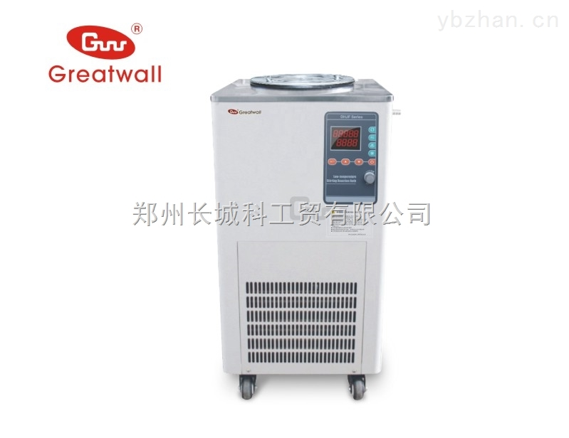 5L零下40度低温恒温搅拌反应浴