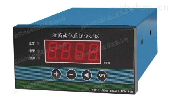 HY-3DY油箱油位监控保护仪
