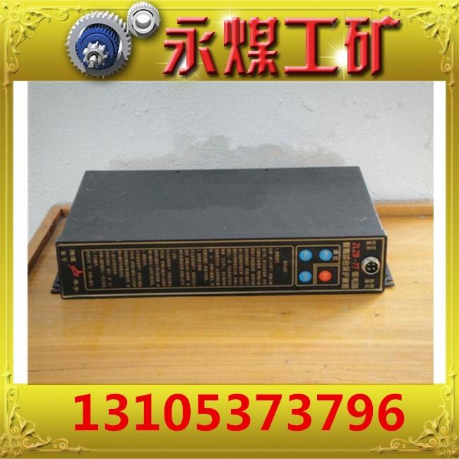 ZLZB-7A微电脑智能综合保护器