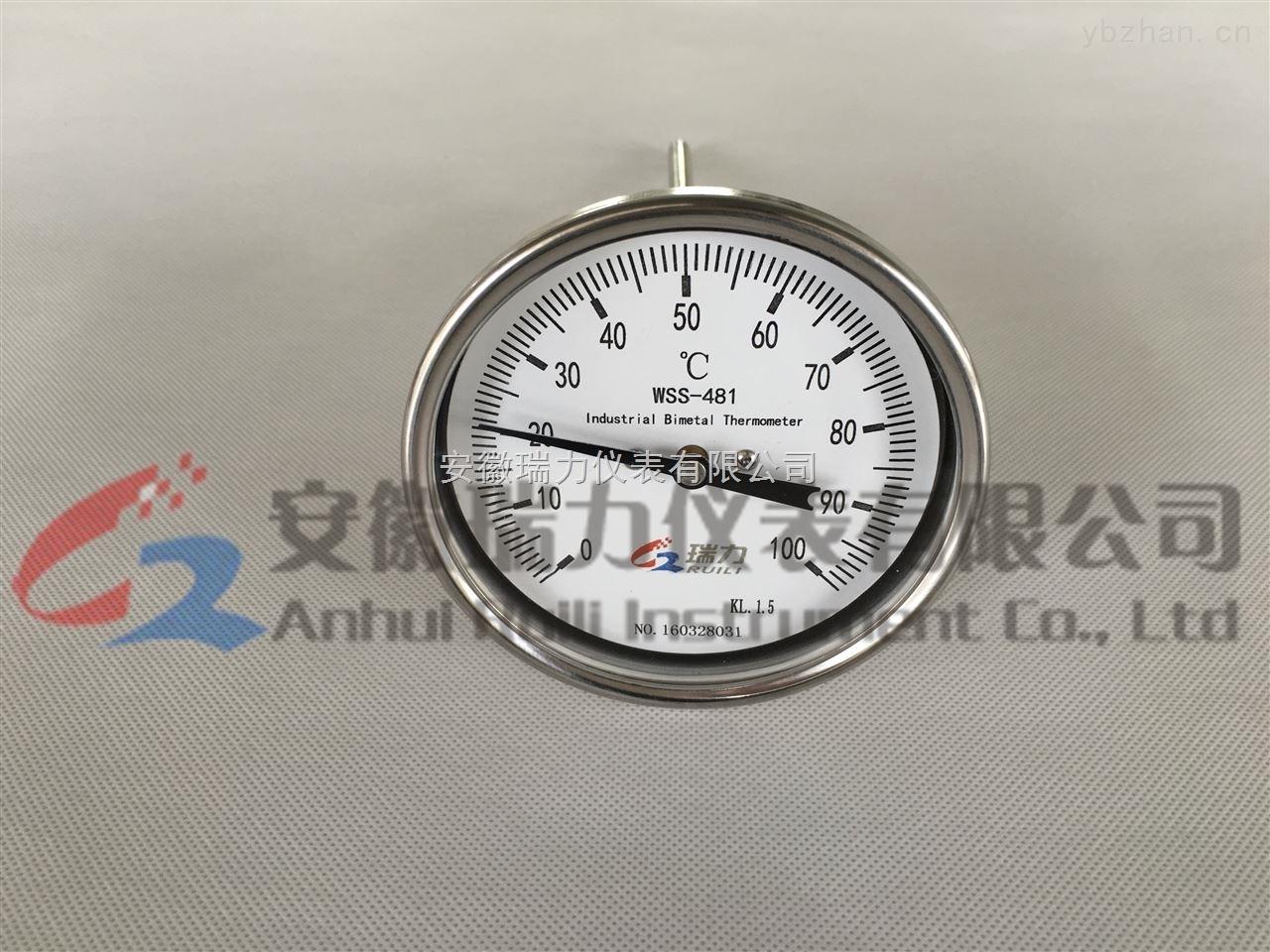 万向型双金属温度计 WSS-481 温度表 精准可靠