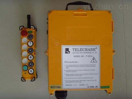 F24-8S/8D(单/双速)工业遥控器