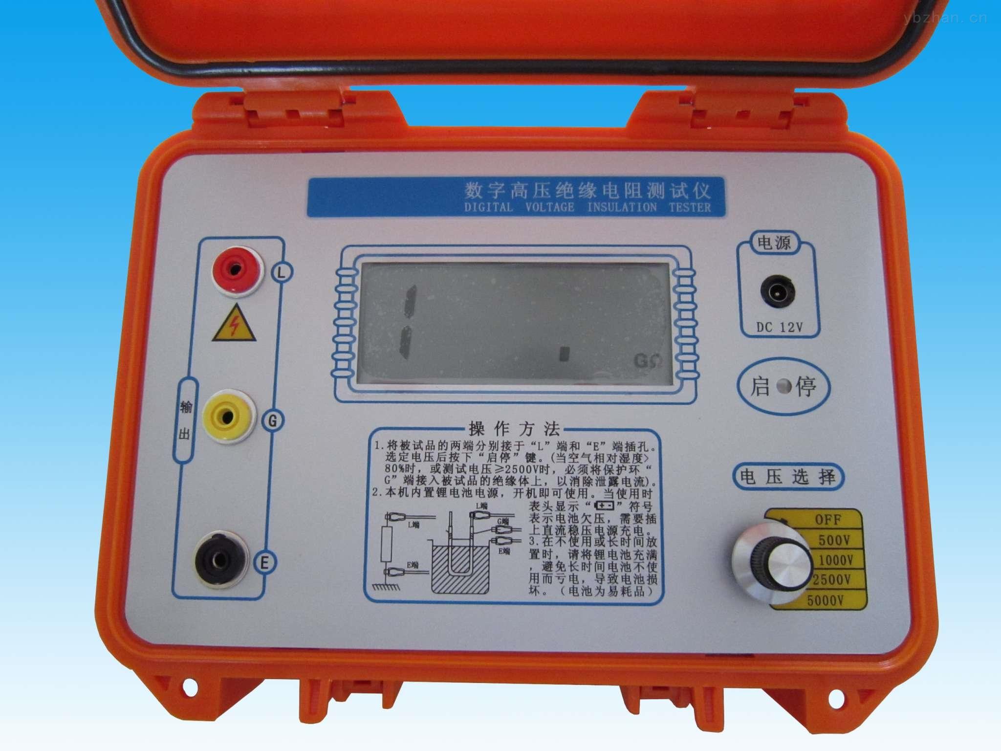 绝缘电阻测试仪厂家 绝缘电阻测试仪厂家专用于水内冷发电机的测量试验,同时也可用于试验室或现场做绝缘测试试验。输出电流大于20mA。输出电压最大2500V。内含高精度微电流测量系统、数字升压系统。只需要用一条高压线和一条信号线连接试品即可测量。测量自动进行,结果由大屏幕液晶显示,并将结果进行存储。  绝缘电阻测试仪厂家产品特点: 1、采用32位微控制器控制,全中文操作界面,操作方便; 2、自动计算吸收比和极化指数,并自动储存15秒、1分钟、2分钟、10分钟的每分钟数据便于分析; 3、输出电流大,短路电流大于