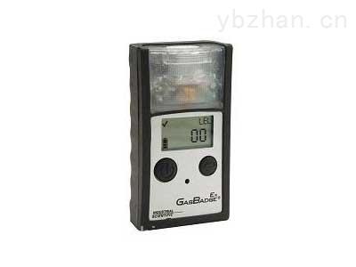 甲烷检测仪热销款 高灵敏甲烷检测仪