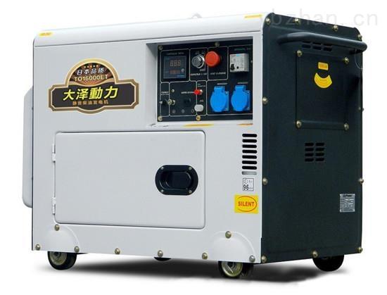 12kw柴油发电机技术参数