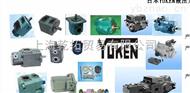 DSG-01-3C2-A100-40销售日本YUYEN液压泵选型参数