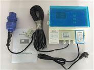 生产超声波明渠流量计厂家,在线监测