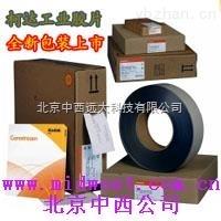 柯达工业胶片(报价为1盒价格) 型号:ZX/AA400