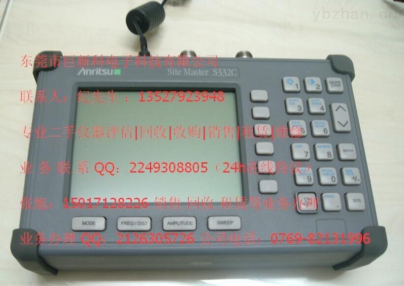 回收日本安立S332E收购新旧天馈线测试仪