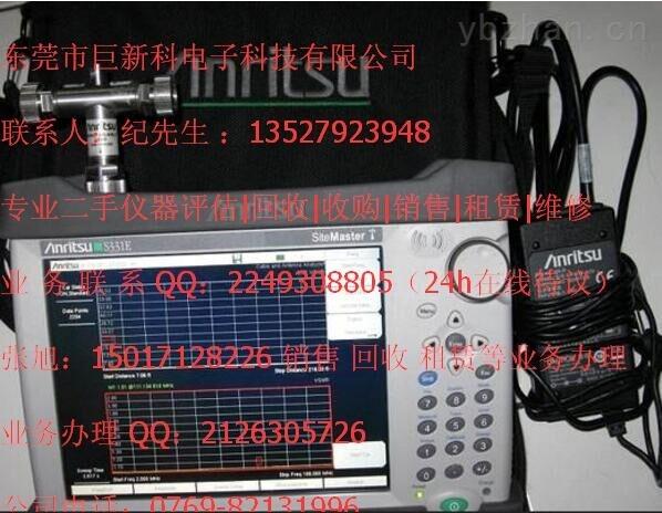 S331E上门回收安立天馈线测试仪S331E