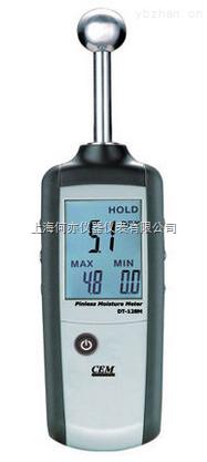 DT-128M系列 手持式非接触式水分测试仪