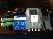 TDS-600F外夹式超声波流量计,简易测量