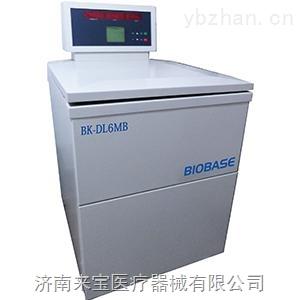 BK-DL6MB低速冷冻离心机