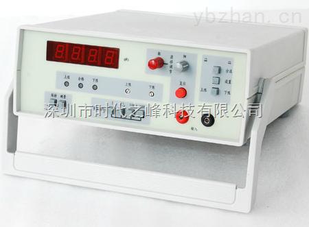 HT700SP多功能数字磁通计