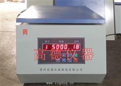TD5A台式数显低速离心机