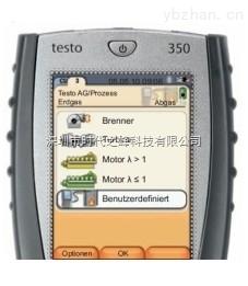 testo 350-testo 350 烟气分析仪