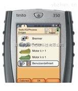 testo 350testo 350 烟气分析仪