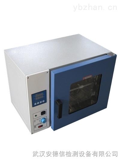 台式高温烘箱