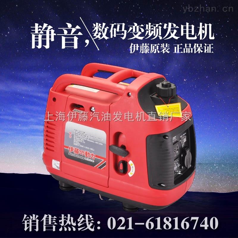 手提式1kw静音汽油发电机图片