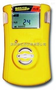 Single Gas Clip-单气体可燃性气体检测仪