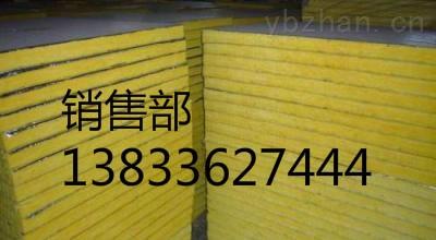 盘锦岩棉保温板市场价格/岩棉隔音板相关搜索13833627444