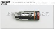 PN3024/24V DC德IFM压力传感器 易福门传感产品样本
