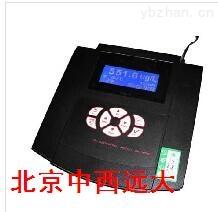 实验室钠度计/纳离子分析仪 型号:DGN-9507S
