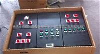 工程塑料材质化工厂防爆防腐照明动力配电箱