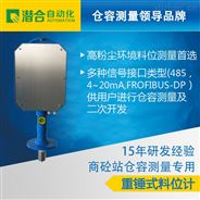 重锤式料位计QHST-1(商砼搅拌站专用)