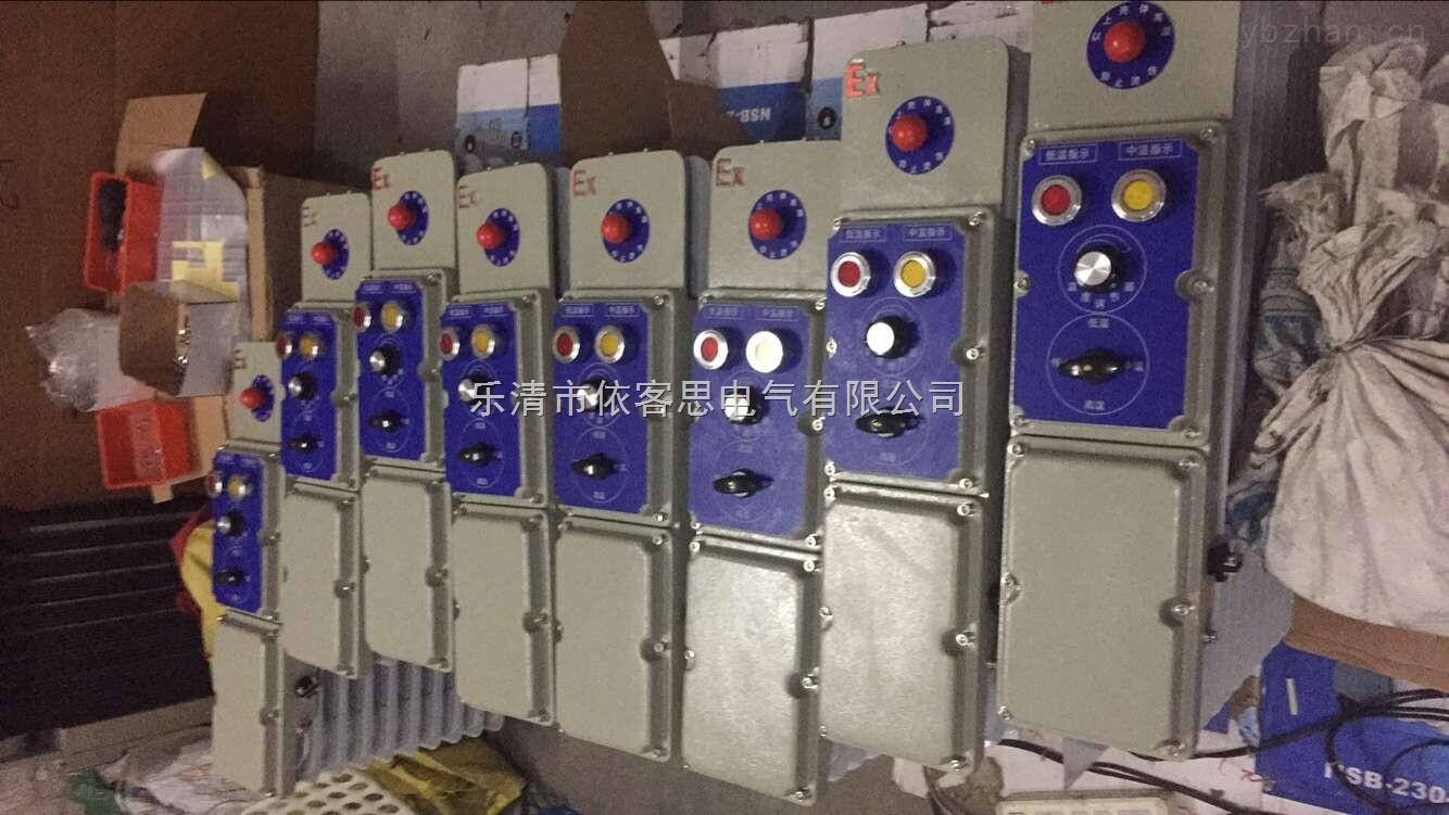 取暖器防爆电加热器