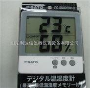 溫濕度計 SATO佐藤數顯溫濕度計