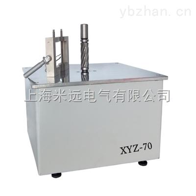 杭州XYZ-70哑铃制样机报价