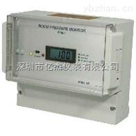 acez室内压力监视控制器 压力仪表
