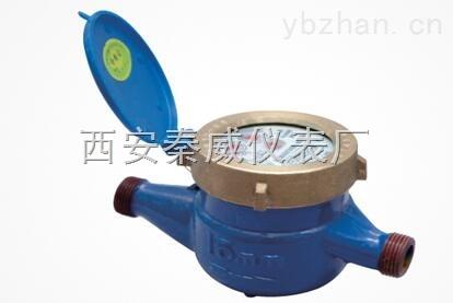 陜西旋翼式水表批發,西安水表廠家直銷,咸陽水表銷售直供