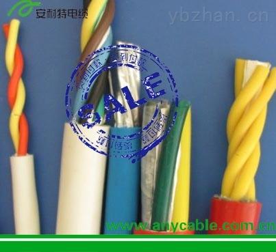 PVC多芯控制電纜-PVC多芯控制電纜